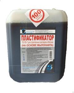 Мылонафт увеличивает гидроизоляционные свойства бетона.