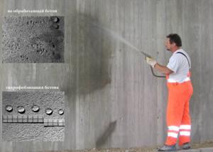 Пропитка защищает бетонные конструкции от влаги.