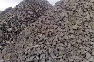 droblennyj-beton