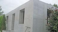 monolitnyj-penobeton