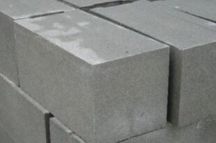 tyazhelyj-beton