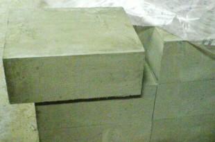 vysokoprochnyj-beton