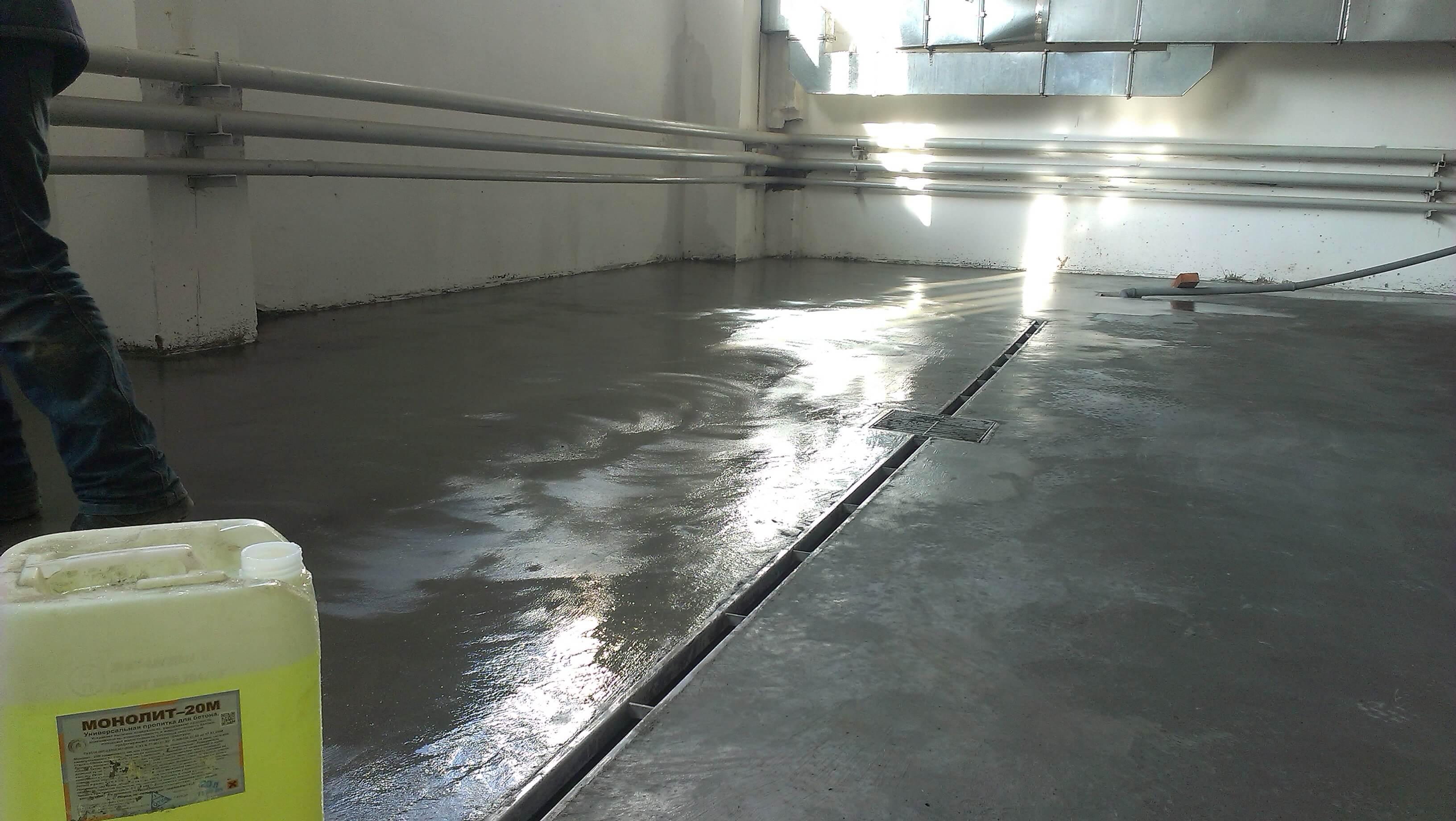 Пропитка для бетонного пола