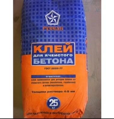 Клей бетона купить бетон в кстово нижегородской области