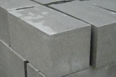 Бетон барит купить бетон 3 куба с доставкой