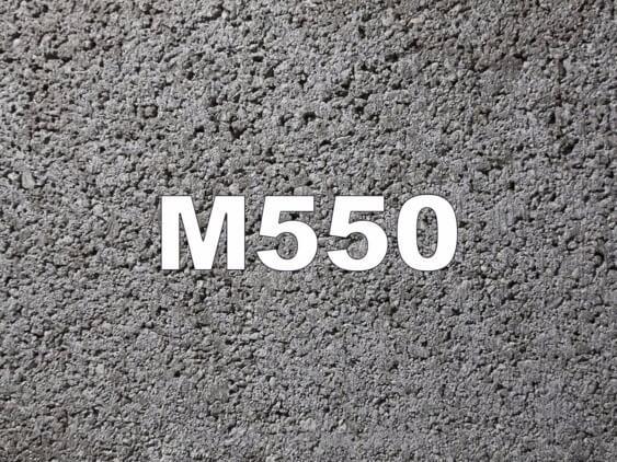 Название бетонов жесткие смеси бетонные