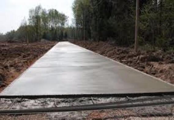 Тощий бетон что это такое добавки в сухую смесь бетонную