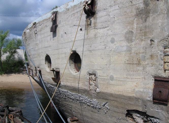 Яхта бетон рбу бетон москва