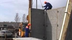 Панели из керамзитобетона размеры купить фрезеровальную машину для бетона