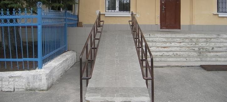 Залить пандус бетоном приготовить бетон самому