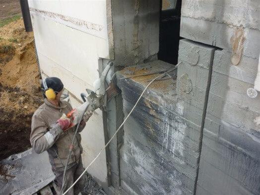 Распилка бетона лдсп бетон темный