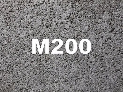 бетон смесь м200 купить