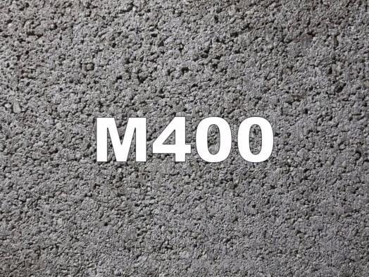 Бетон рецепт м400 купить стоматологический цемент для коронок купить в аптеке москвы