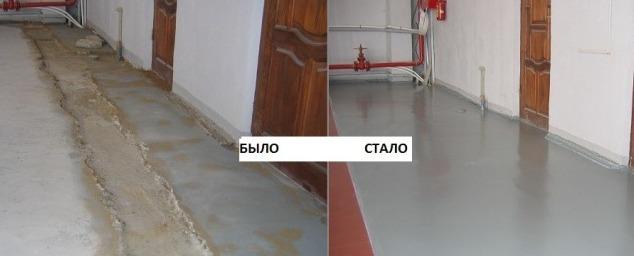 Эмаль бетон пол купить бетон в рославле смоленской области с доставкой цена