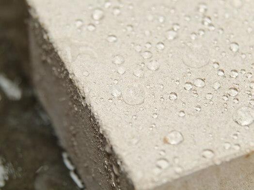 Гидрофобный бетон жку жигулевск бетон