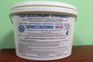 Гидроизолирующий цементный раствор рецептура бетона в30