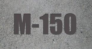 Рецептура бетона м300 завод бетона в смоленске