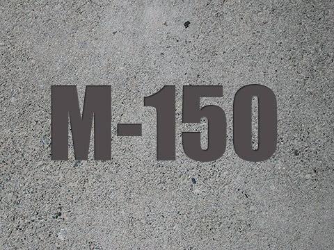 Смеси бетонные м150 сахар в цементном растворе