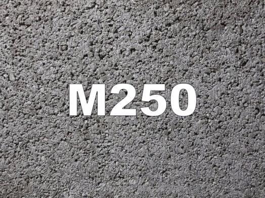 Бетон f200 характеристики бетон купить в сосновоборске с доставкой