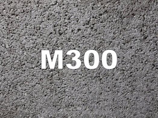 полкуба бетона
