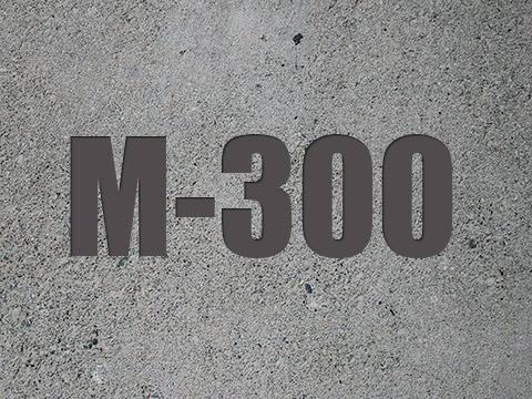 Бетонная смесь 300 затирка бетона москва