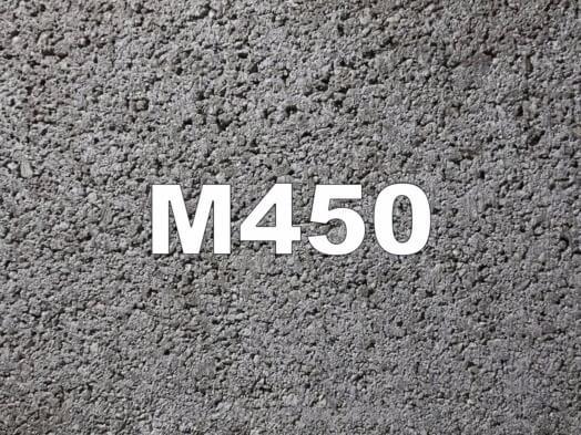 М450 бетон купить 1 куб бетона в спб