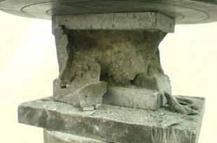 W бетоне бетон фбс